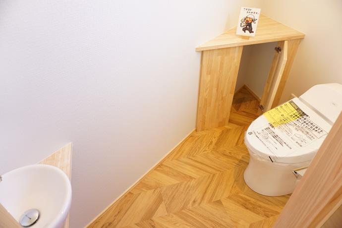 間取り変形トイレ