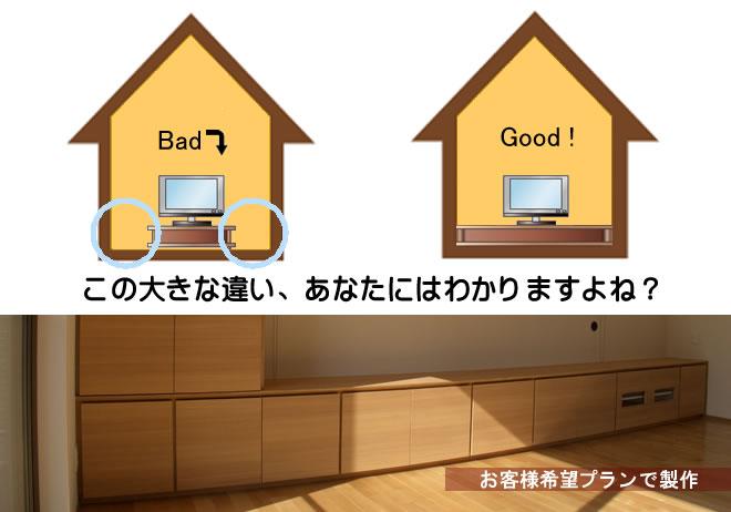 快適な家具