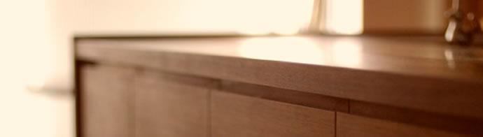 品質の良い家具